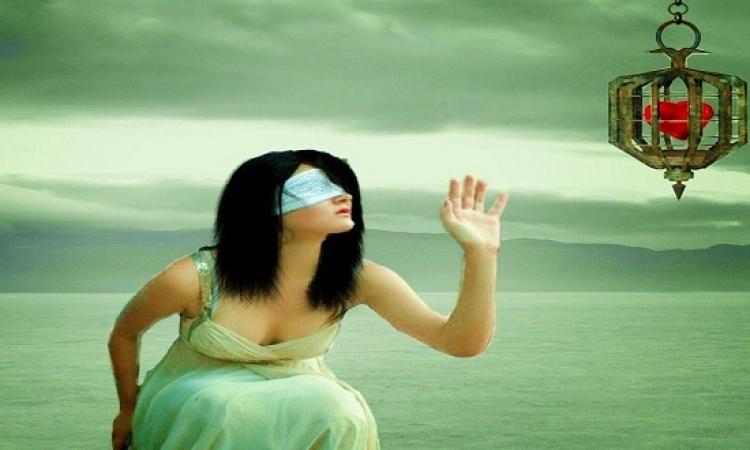 كان ياما كان .. لعبة الاستغماية والحب الأعمى