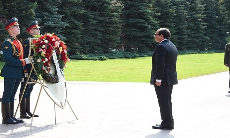 بالصور.. السيسى يضع إكليلا من الزهور على قبر الجندى المجهول بموسكو