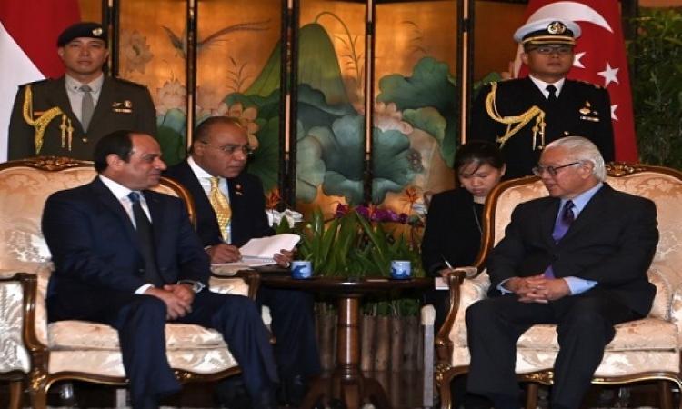 بالصور .. العلاقات الثنائية ومكافحة الارهاب يتصدران مباحثات السيسى ورئيس سنغافورة