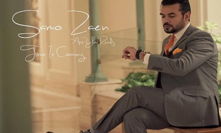 """سامو زين لـ """"بشار الأسد"""" بعد مقتل والده: أرجوك سيادة الرئيس ساعدنى"""