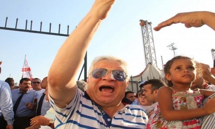 جماهير الأهلى لمرتضى: ضايقتك قوى ربنا يهديك .. طب ربنا يهديك!!