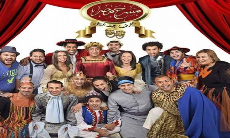 بالفيديو .. سخرية مسرح مصر من الزمالك فى طابور عرض : صدق أو لا تصدق !!