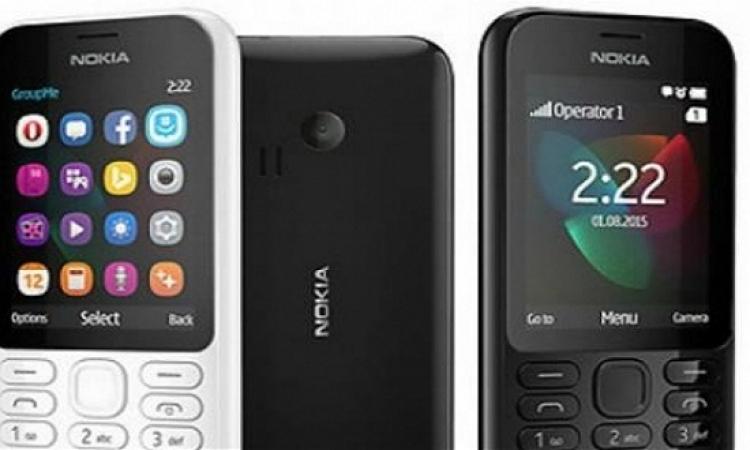 مفاجأة نوكيا هاتف ببطارية تدوم شهر والسعر 37 دولار