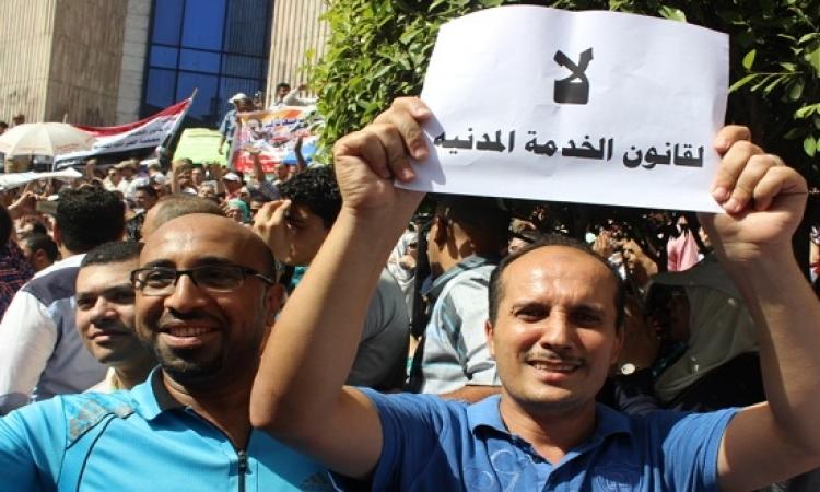 تشكيل جبهة موحدة لإسقاط قانون الخدمة المدنية الجديد