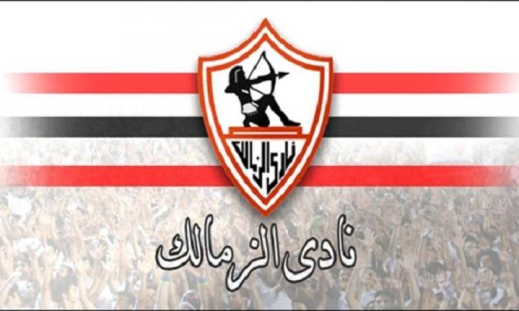 الزمالك يتقدم على عامر جروب بنصف دستة أهداف مقابل هدف