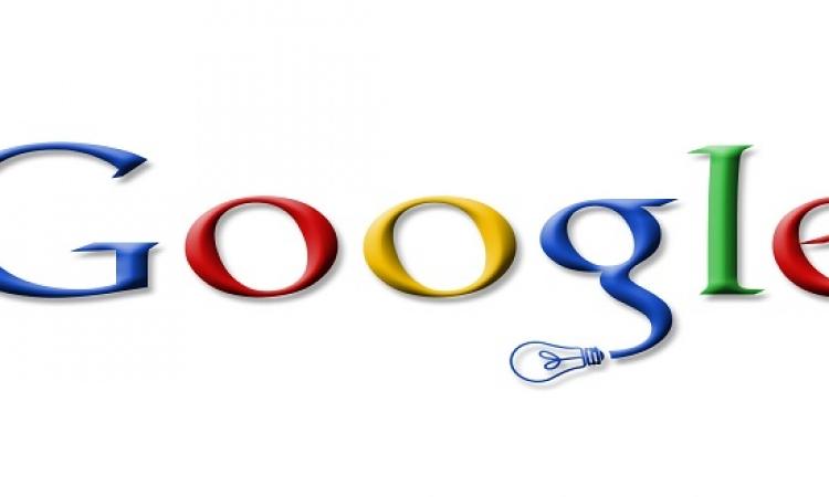 ما هو السؤال التجميلى الأكثر تداولاً على Google؟