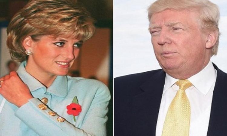 دونالد ترامب سعى للزواج من الأميرة ديانا