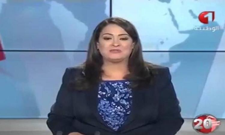 شاهد المذيعة التونيسية التى قدمت استقالتها على الهواء مباشرة
