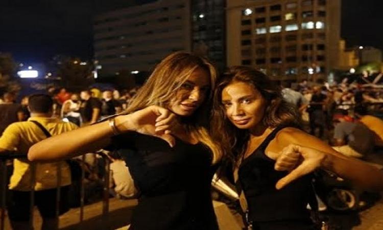 15 صورة من ثورة لبنان .. دول رايحين حفلة مش  مظاهرة