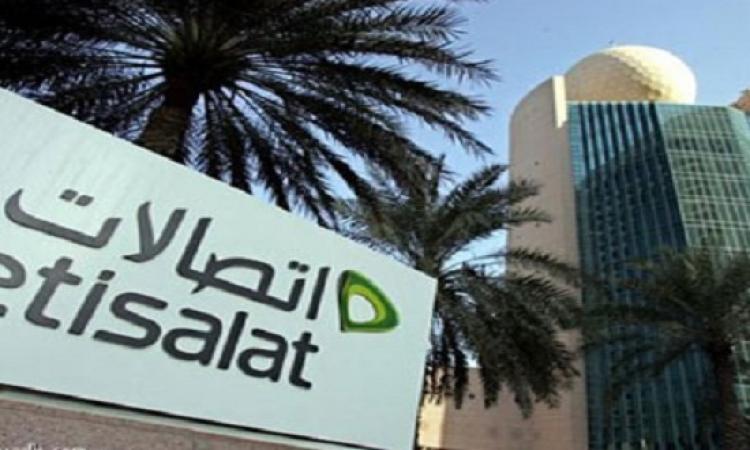 شركة اتصالات مصر تشتكى من احتكار المصرية للاتصالات للإنترنت