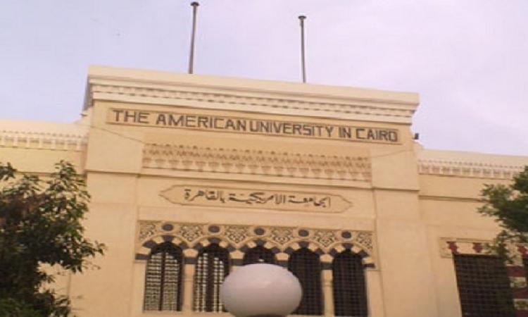 الجامعة الأمريكية توضح السبب خلف هدم حائط الجرافيتى بميدان التحرير
