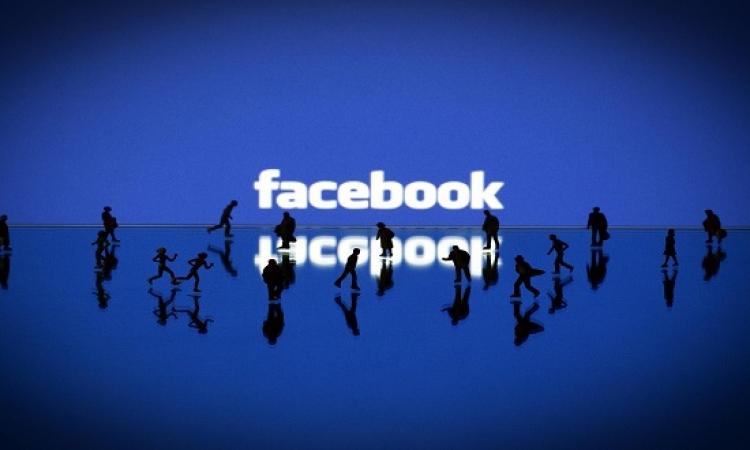 ميزة غير مسبوقة يتيحها فيسبوك لمستخدميه مجاناً
