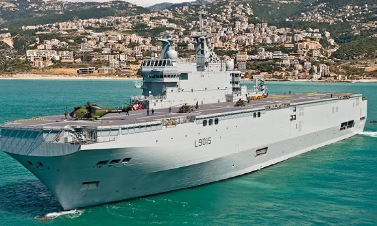 ميسترال تغادر فرنسا فى طريقها إلى مصر