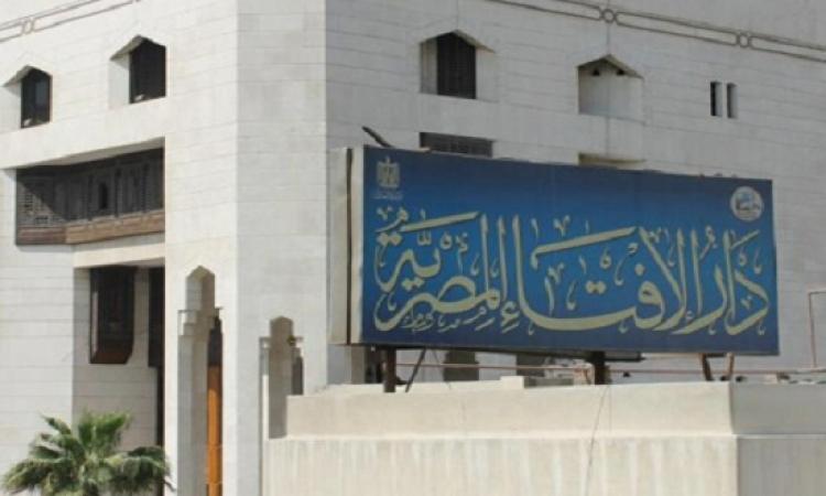 الإفتاء: إعلان إسرائيل الحرم الإبراهيمى منطقة عسكرية استفزاز للمسلمين