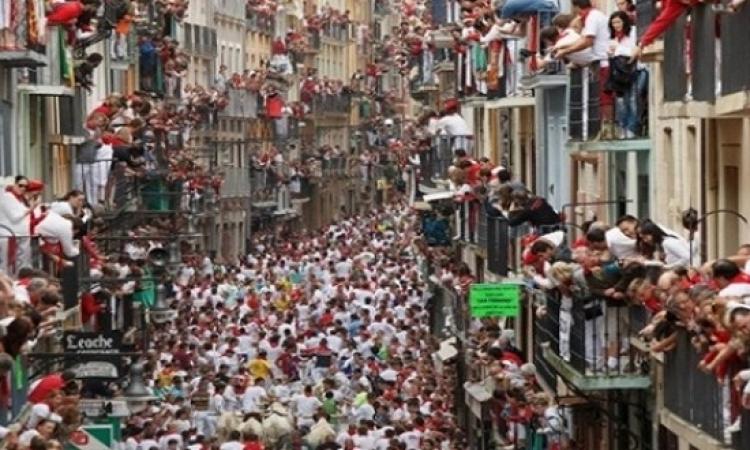 الرومانيون يحتفلون بمهرجان العسل