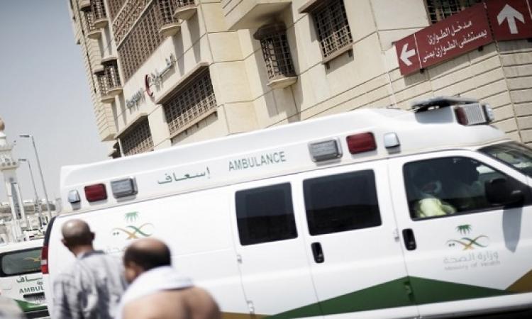الصحة : إصابة 10 حجاج مصريين فى حادث التدافع بمنى .. اثنين منهم اصابتهم حرجة
