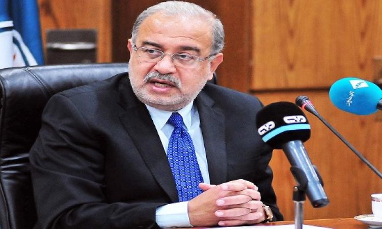 شريف إسماعيل يشارك بالمؤتمر الاقتصادى فى مطروح