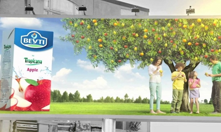 حماية المستهلك توقف إنتاج عصير بيتى بسبب شكاوى المواطنين