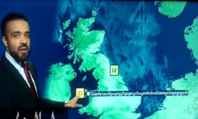 بالفيديو .. مذيع إنجليزى يتحول لنجم بسبب كلمة فى النشرة الجوية