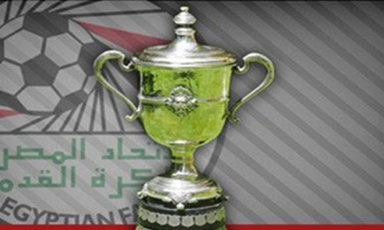 كأس مصر .. من وإلى !!