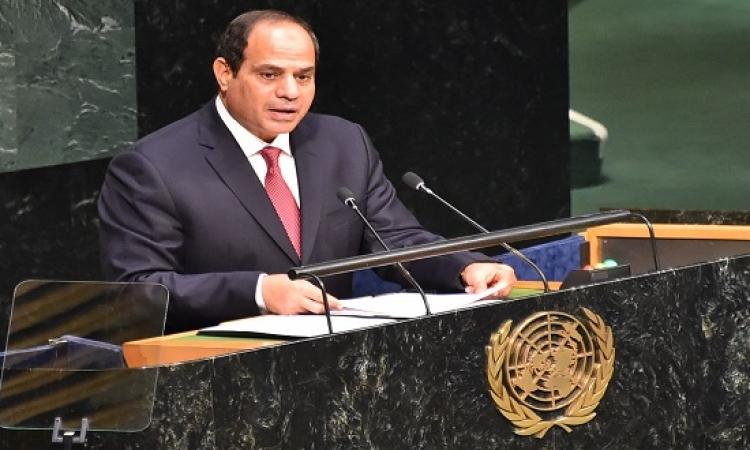 الرئيس السيسى يلقى اليوم كلمة مصر أمام الجمعية العامة للأمم المتحدة