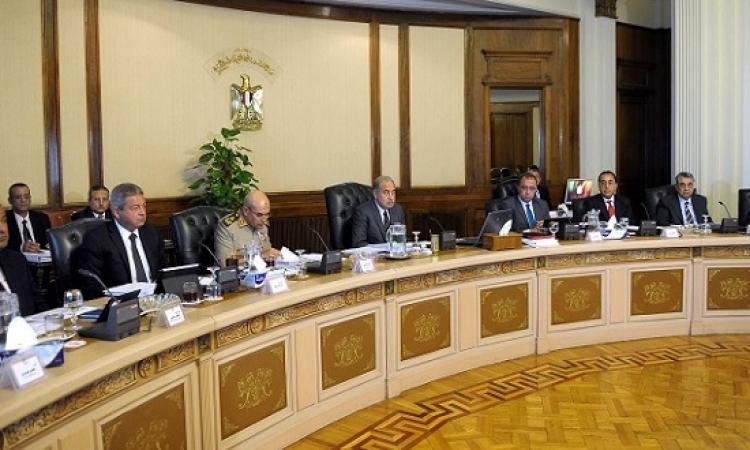 تكليفات السيسى والحجاج المصريين يتصدران اول اجتماع لحكومة شريف اسماعيل