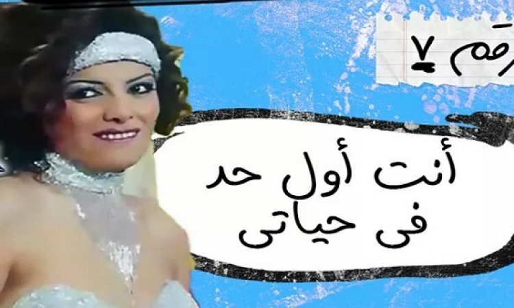 تعرف على أشهر 15 كذبة مصرية : مسمعتش الموبايل و5 دقايق واكون عندك !!