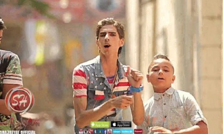 """بالفيديو.. السر وراء """"عزبة محسن"""" في أغنية مفيش صاحب بيصاحب"""