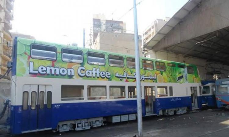 """بالصور.. الإسكندرية تطلق ترام """"ليمون كافية"""" بمناسبة عيد الأضحى"""