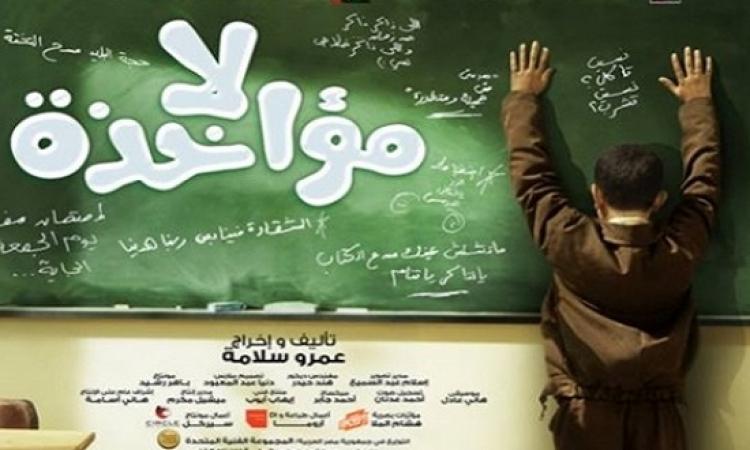 أفلام مصرية أثارت أسمائها جدلًا .. تعرف عليها؟!
