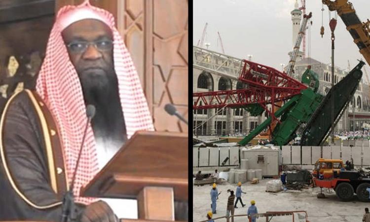 بالفيديو .. إمام الحرم المكى السابق يرد على سجود رافعة الحرم !!