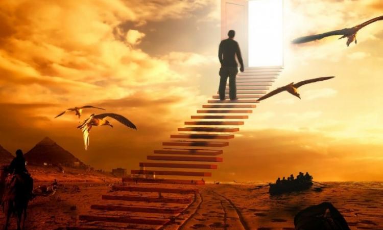 8 أسرار تكشف لك طريقك فى الحياة