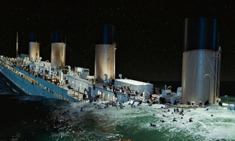 مفاجآت جديدة حول أسباب غرق السفينة «تيتانيك»