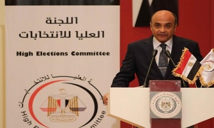 العليا للانتخابات: إعلان نتائج المرحلة الأولى من الانتخابات الأربعاء أو الخميس