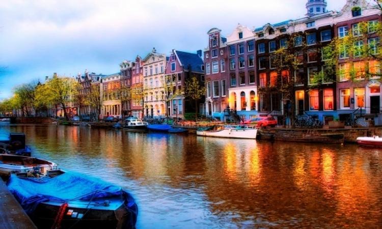 أمستردام .. مدينة الأحلام التى تتمنى أن تكون من سكانها .. فينك يا همام ؟!