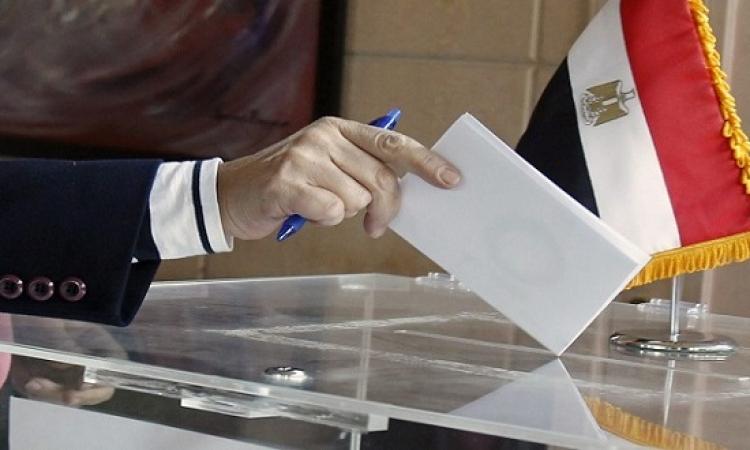 بدء تصويت الخارج فى المرحلة الثانية للانتخابات البرلمانية