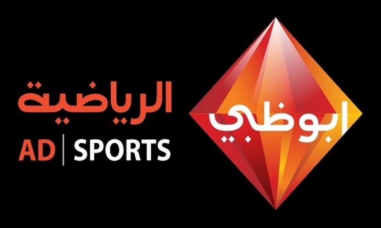 تفاصيل حصول قناة أبو ظبى على حقوق بث الدورى المصرى