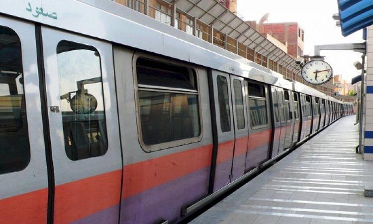 بدء تشغيل خدمة الكروت الذكية فى مترو الانفاق