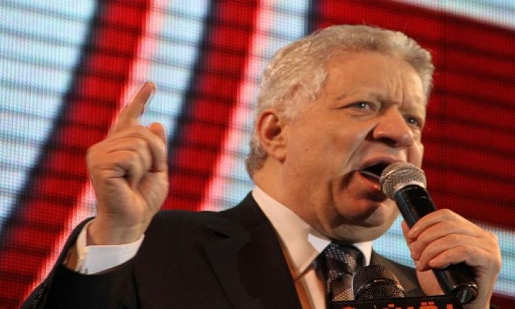 مرتضى : الوزير علم بفتح الزمالك لحساب باسم زاده ووصفه بـ «البطل»
