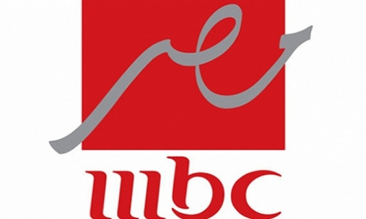 قناة MBC مصر تسعى للحصول على حقوق حفل رعاية  الأهلى