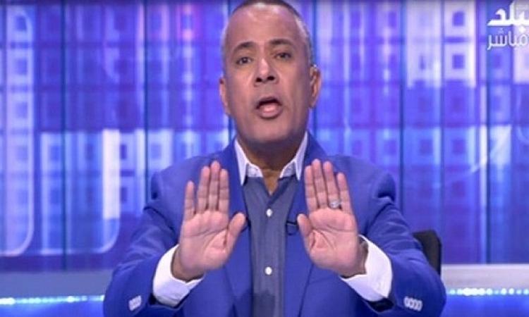 بالفيديو .. أحمد موسى يعتذر لخالد يوسف على الهواء : هقف معاك !!