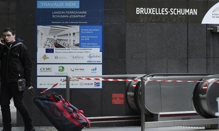 بروكسل تغلق المترو وترفع درجة التأهب للقصوى