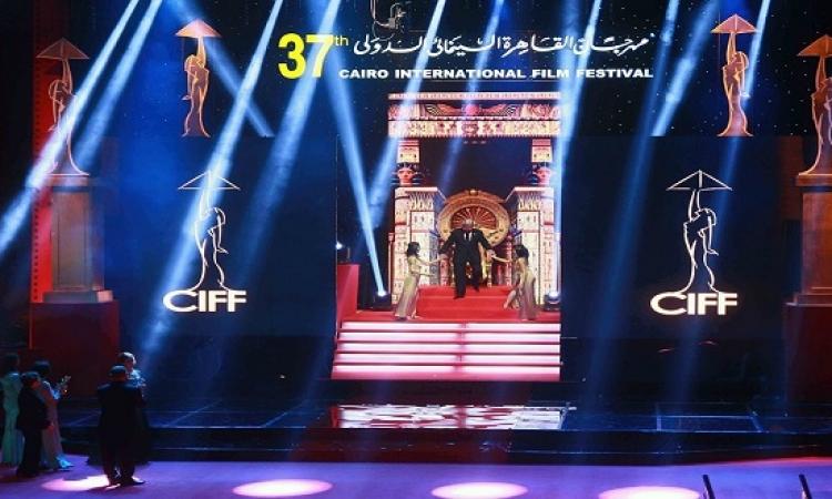 بالصور .. فعاليات اليوم الأول لمهرجان القاهرة السينمائى الدولى الـ 37
