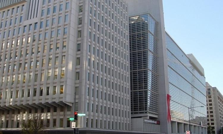 الحكومة توقع اليوم رسمياً قرض المليار دولار مع البنك الدولى