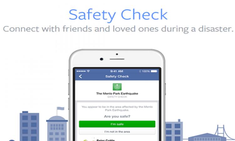 فيسبوك يفعّل خاصية السلامة فى نيجيريا