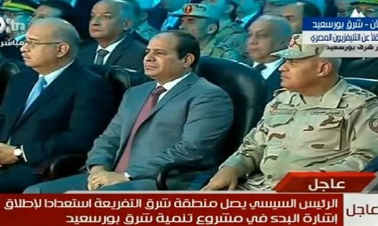 السيسى يطلق إشارة البدء لتنمية شرق بورسعيد ضمن محور قناة السويس