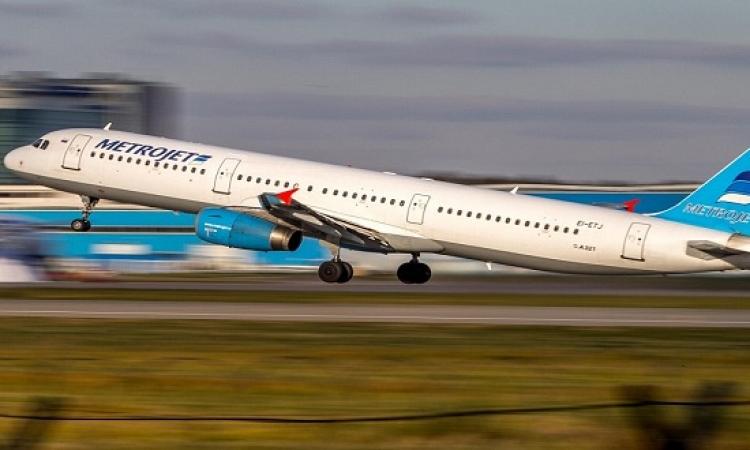 البوم صور الطائرة الروسية .. من الانطلاق حتى البكاء ووضع الورود !!