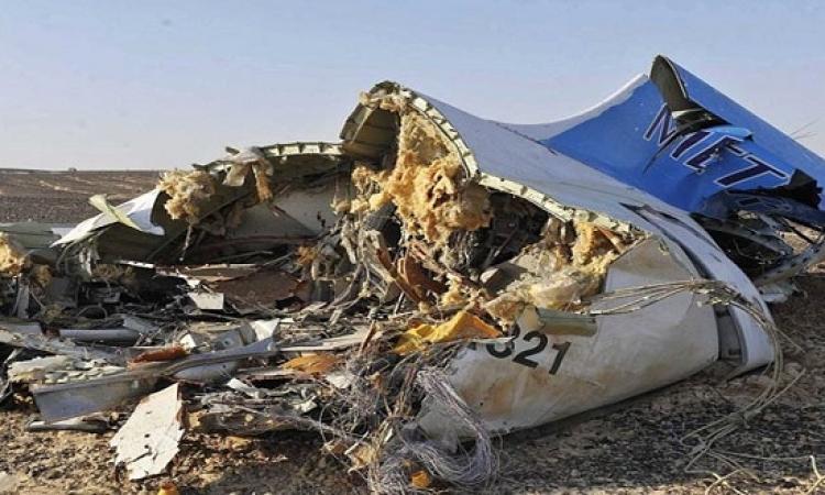 الفحص المبدئى للصندوق الأسود يؤكد عدم تعرض الطائرة الروسية لهجوم