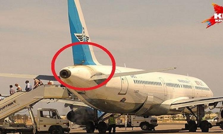 بالصور .. وكالة روسية : رصد شروخ فى الطائرة المنكوبة بسيناء قبل الحادث بـ 6 أشهر