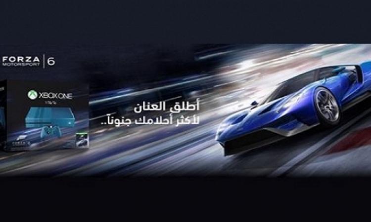 مايكروسوفت تصدر تحديث للعبة سباق السيارات الواقعية